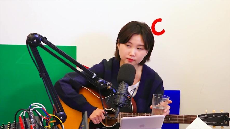 [캐스퍼라디오] 최초공개! 김수영이 '더 나은 사람'을 쓰게 된 비하인드