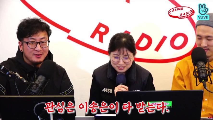 김간지의 시인 등단, 그리고 은퇴(?) 그가 남긴 감동적인 시, '캐스퍼 라디오'
