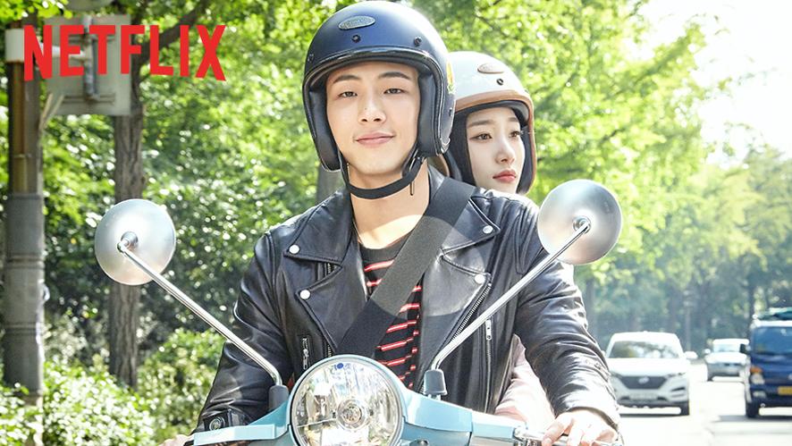 [Netflix] 첫사랑은 처음이라서 - 메인 예고편