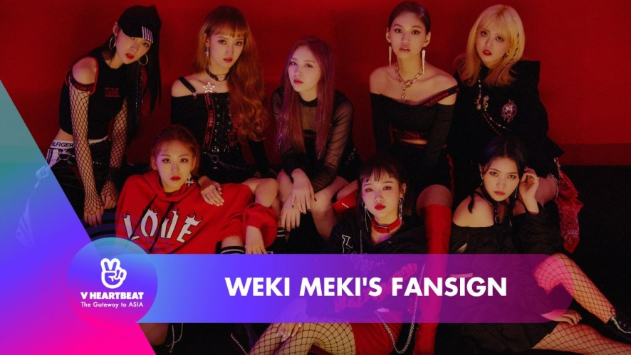 WEKI MEKI'S FANSIGN - V HEARTBEAT LIVE APRIL 2019