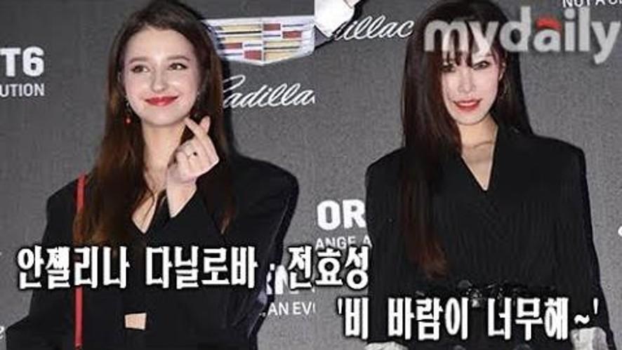비 바람이 너무해ㅠㅠ (Angelina Danilova-Jeon Hyoseong…)