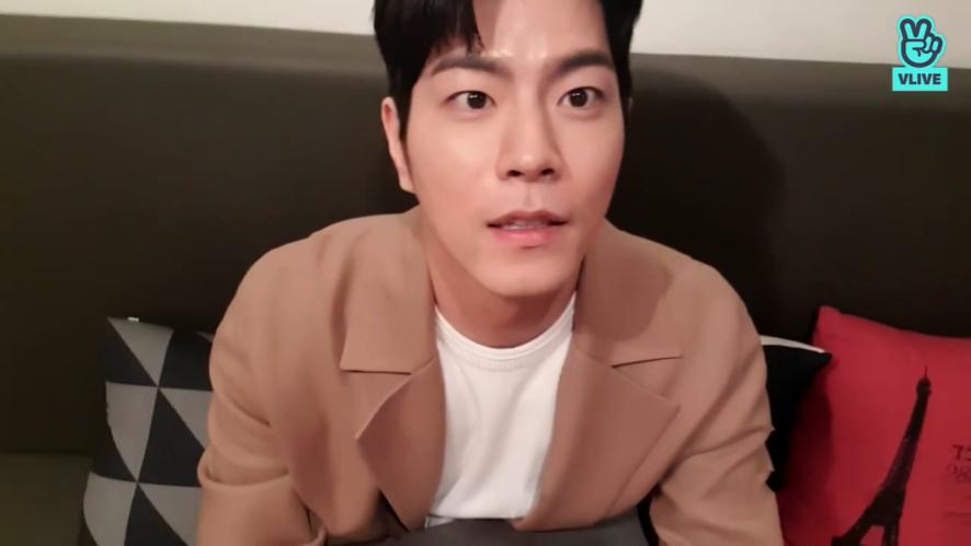 홍종현의 👐서프라이즈👐 라이브