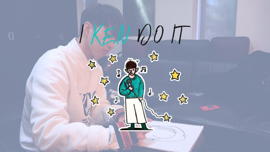 켄(KEN) - HAPPY KEN DAY [I KEN DO IT] VCR #1