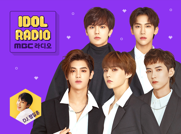 'IDOL RADIO' ep#191. 한중 스페셜 <우상전대(偶像电台)> (w. 낙화칠자NEXT 저스틴, 권철, 원진, 이니, 신촌)