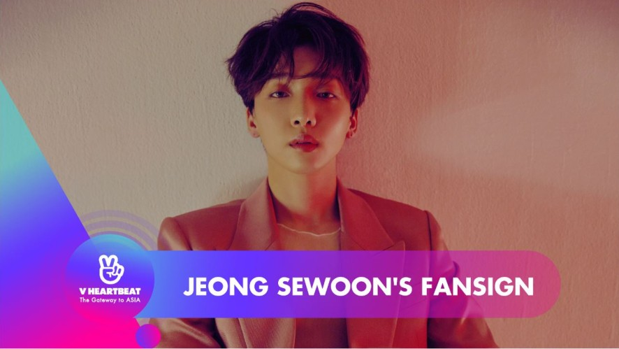 JEONG SEWOON'S FANSIGN - V HEARTBEAT LIVE APRIL 2019