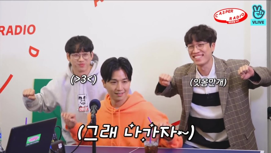 [캐스퍼라디오] 이지형의 '사뿐사뿐' 춤의 탄생과정