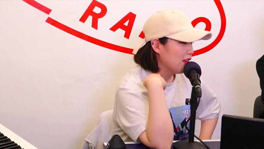 [캐스퍼라디오] 96년생 박문치가 즐겨듣는 노래가 현진영, god, 파파야(?)