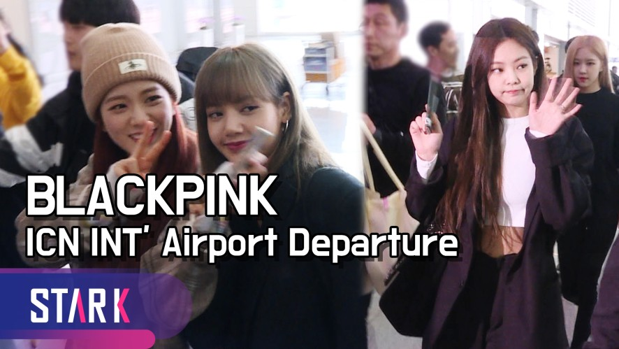블랙핑크(BLACKPINK), 코첼라를 향해 출국~ (BLACKPINK, 20190411_ICN INT' Airport Departure)