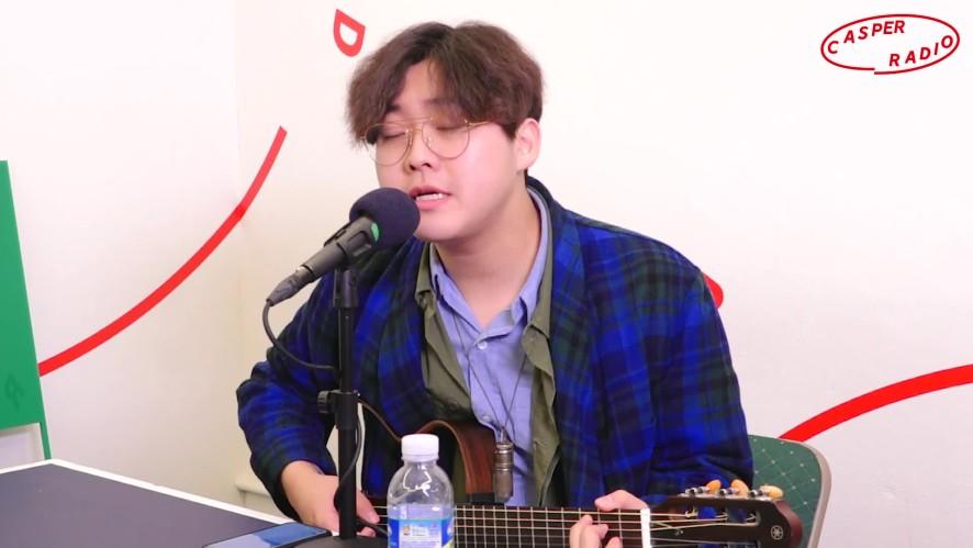 [캐스퍼라디오] 진동욱 (DECADENT) - 바보천치 (Moron)