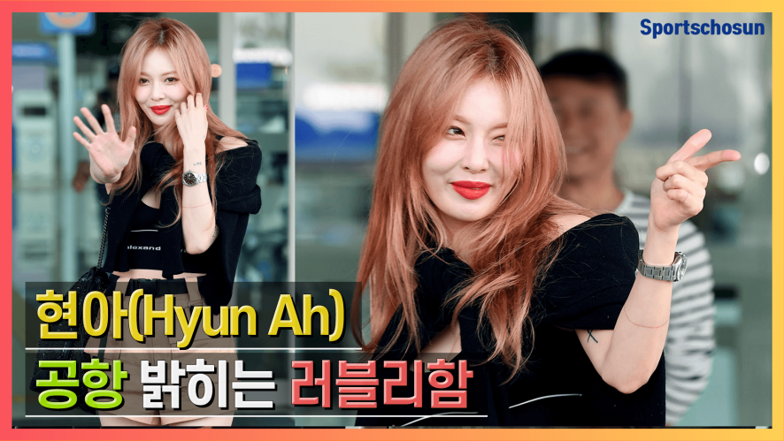 현아(Hyun Ah), 공항 밝히는 러블리함 (190411 Incheon Airport)