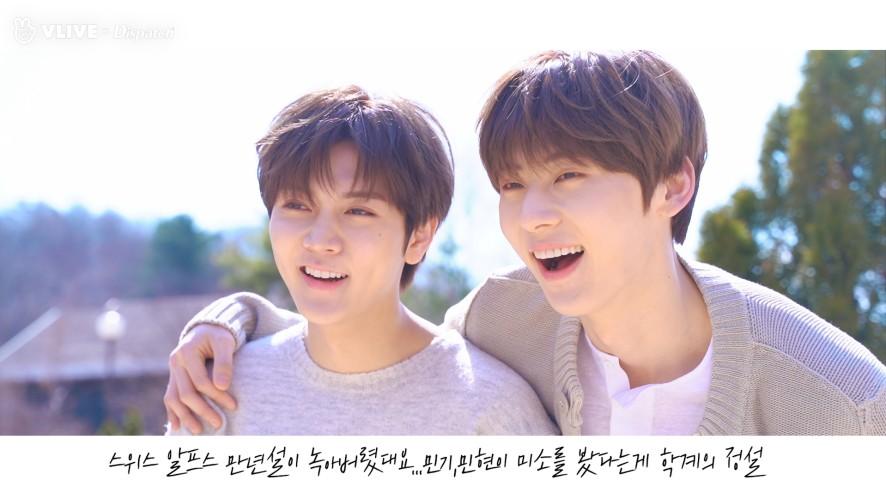 """[ⓓxV] """"늉 영화제! 위대한 얼굴 부분"""" (민현,렌:NU'EST)"""
