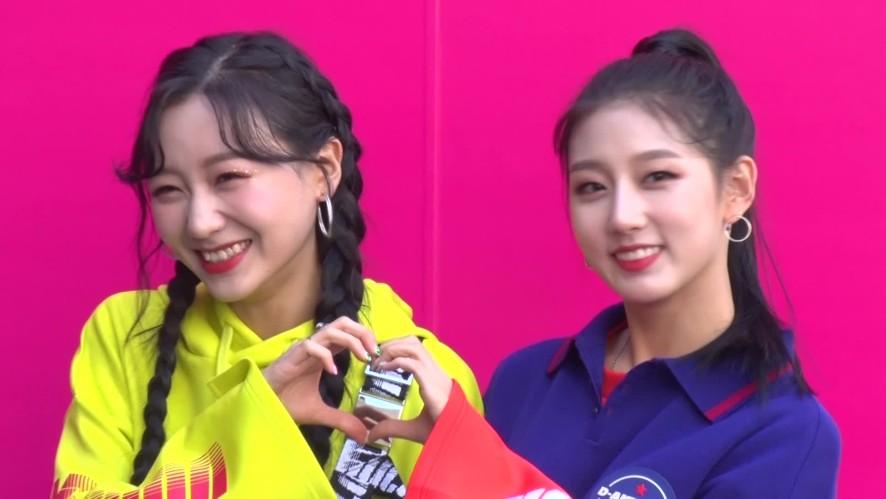 러블리즈(Lovelyz) 수정-예인, 알록 달록 귀요미들 ('2019 F/W 서울패션위크')