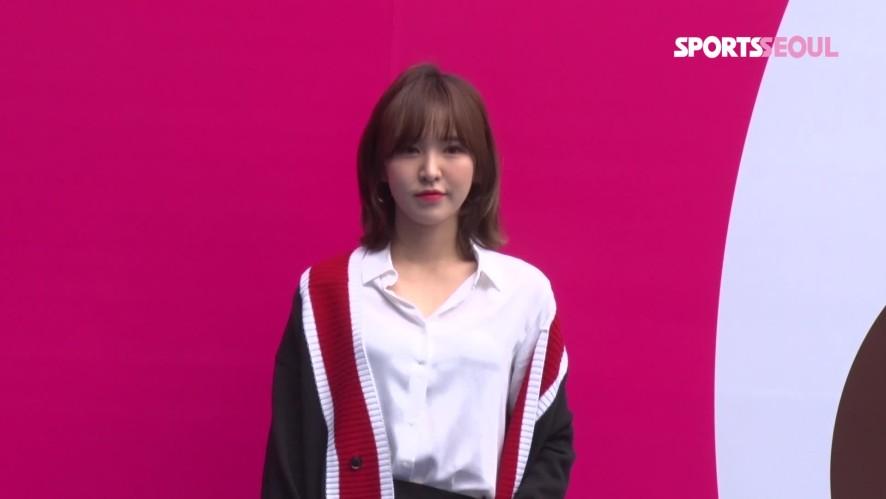 레드벨벳(red velvet) 웬디, 봄에 더 빛나는 단발 여신 ('2019 F/W 서울패션위크)
