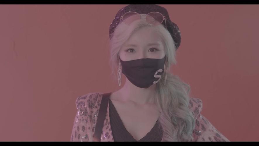 """여고생(High School)- Baby youre mine """"SoEun"""" Teaser Video"""
