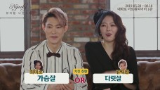 2019 뮤지컬'니진스키' 양자택일 영상 공개