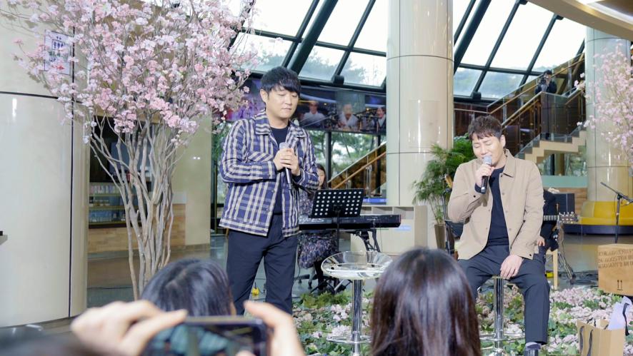 [바이브] '가을 타나봐(봄을 타나봐)' Special LIVE (연예가중계 벚꽃LIVE)