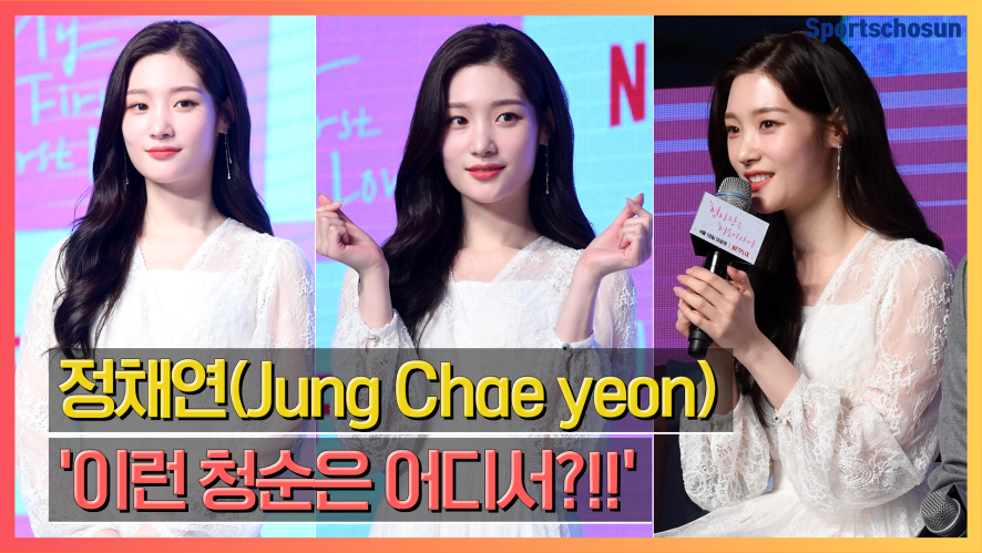 "[Special clip] 정채연(Jung Chae yeon) ""만화 찢고 나왔어""  (첫사랑은 처음이라서)"