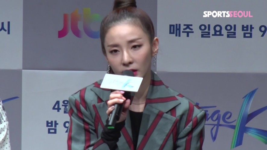 """""""얼마나 멋질까"""" 산다라박, 2NE1 재결합에 대한 희망 ('스테이지K' 제작발표회)"""
