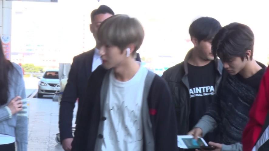 엔시티드림 (NCT DREAM), 봄꽃같이 매력적인 남친룩 패션 (김포공항)