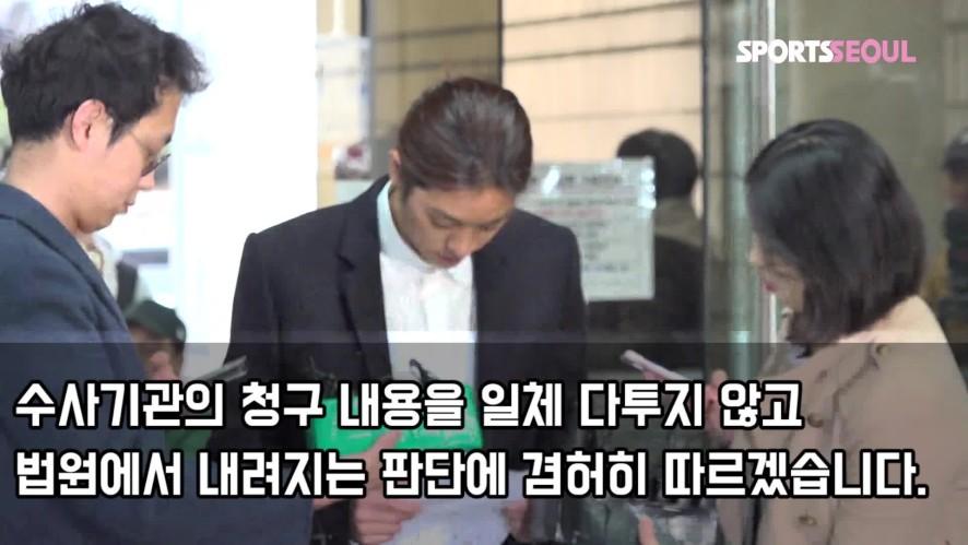 """정준영, 준비해온 반성문 """"혐의 인정…법의 판단에 따르겠다"""" (정준영  영장실질심사)"""