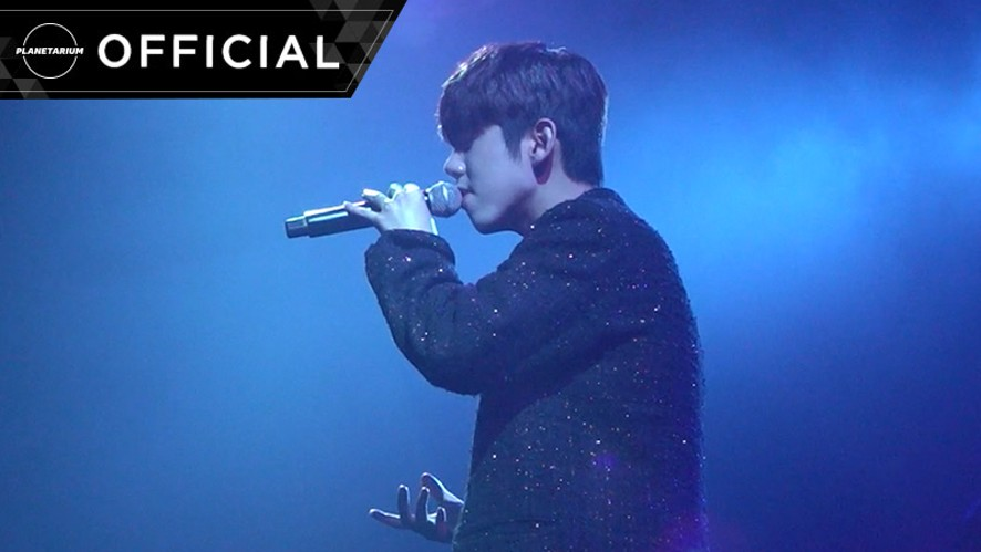 가호(Gaho) - 떠날 준비 (Preparation For a Journey) Live @WE GO HOLIC SEOUL