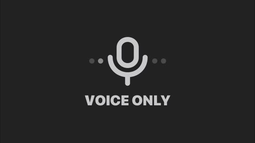 [RADIO] 캐럿들 귀대귀대 #51