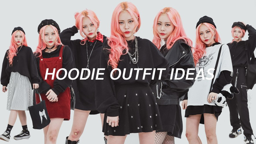 Hoodie outfit ideas / ファッション コーディネート! GU パーカー! 春の一週間コーデ紹介します!/ 대학생 코디! 후드티 하나로 일주일 돌려입는 개강룩