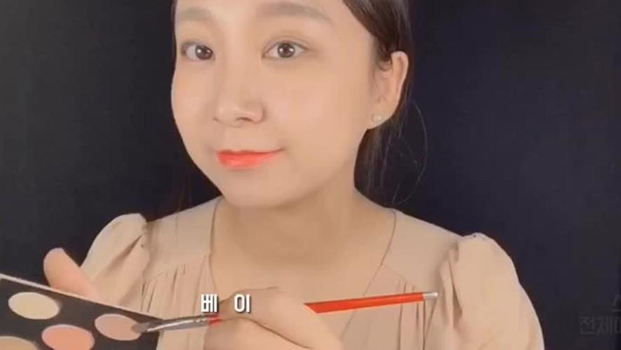 [1분팁]뒷트임아이라인그리는방법 [1-Min Tip] How to draw an elongated eye line