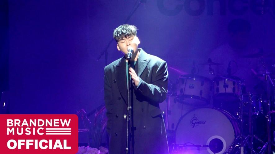 양다일 (Yang Da Il) '고백 (Sorry)' LIVE CLIP (어반 뮤직 콘서트)