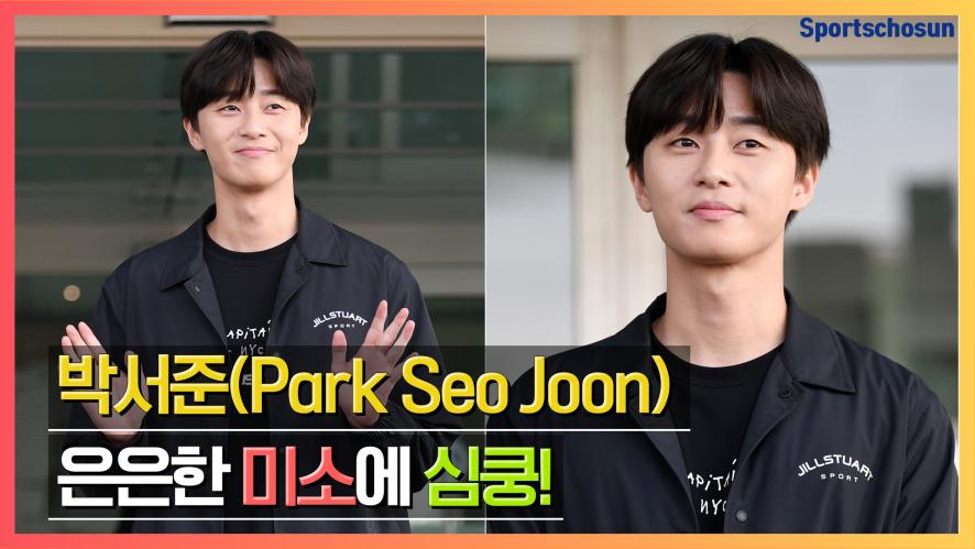 박서준(Park Seo joon) 은은한 미소에 심쿵! (190415 Incheon Airport)