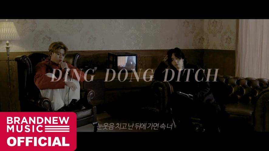 그리(GREE) '벨튀 (Feat. 서사무엘, GA EUN(가은))' LIVE CLIP