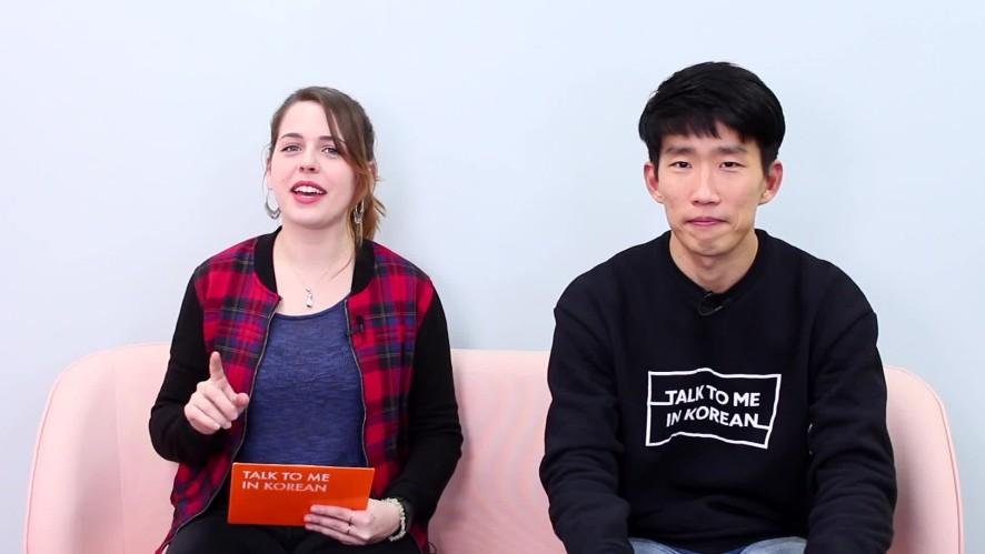 """#5 Let's learn Korean with Korean Drama (사랑,기억에 머물다) """" 샤워하고 나오쟎아 뽀샤시해 가지고...)"""