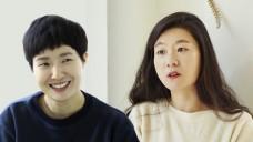 '나답게 함께 잘 사는 방법' 김하나, 황선우 북토크 <여자 둘이 살고 있습니다>