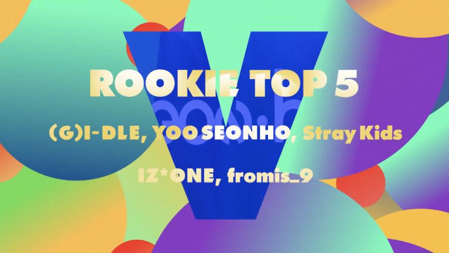 ROOKIE TOP 5 re:memVer party Making Film <re:memVer again> / 2019 GLOBAL VLIVE TOP 10