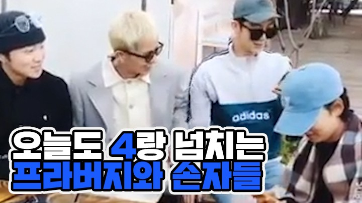 [WINNER] 오늘도 4랑 넘치는 프라버지와 손자들💙 (WINNER's talking about their these days)