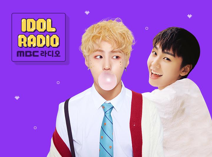 'IDOL RADIO' ep#198. 라디오 디제이입니다 (w. 하성운 (스페셜 DJ))