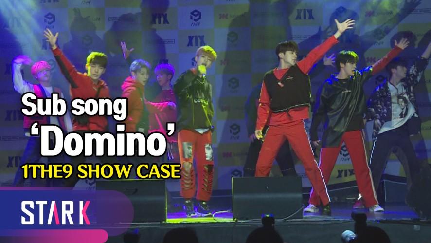 Feat. 크러쉬 프로듀싱으로 나섰다 원더나인 'Domino' (Sub song 'Domino', 1THE9 SHOW CASE)