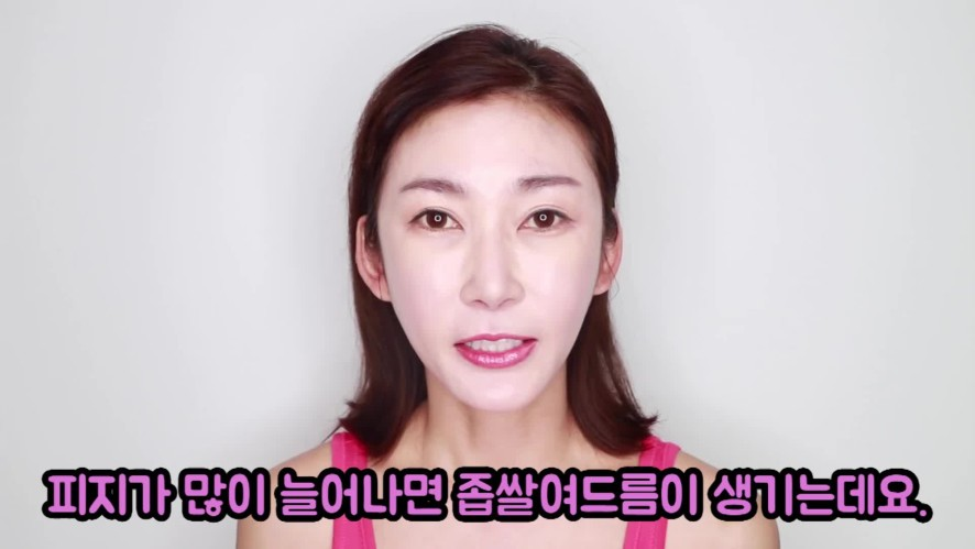 [1분팁] 좁쌀여드름없애는방법 [1-Min Tip] How to get rid of nodular pimples