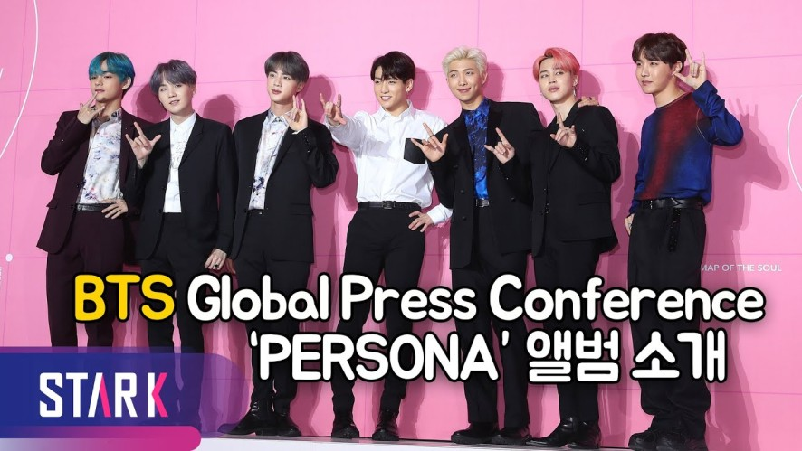 BTS Global Press Conference (An Introduction To The Album:'MAP OF THE SOUL : PERSONA', 앨범소개)