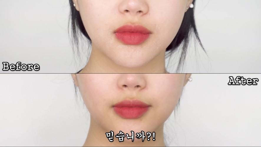 [1분뷰티팁] 입주변각질제거방법 - 이렇게 쉬운걸 아직몰라?  How to exfoliate the area by the lips