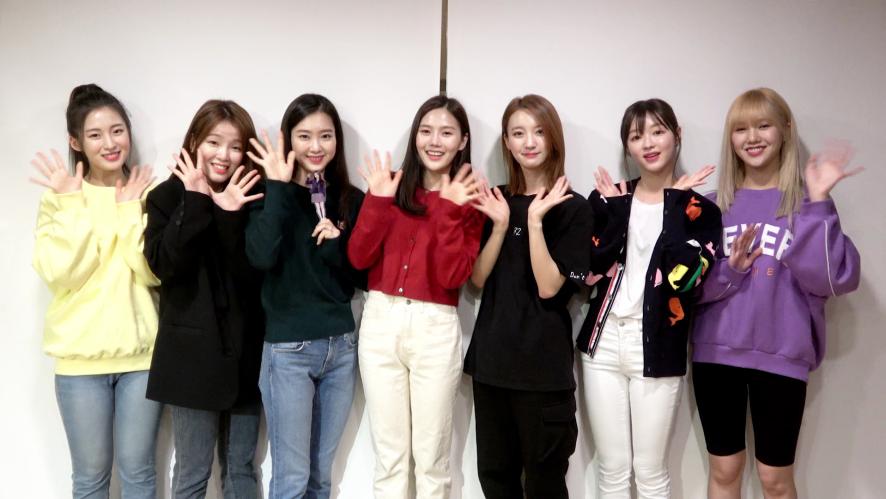 오마이걸 2019 팬미팅 드레스코트 이벤트 안내 영상