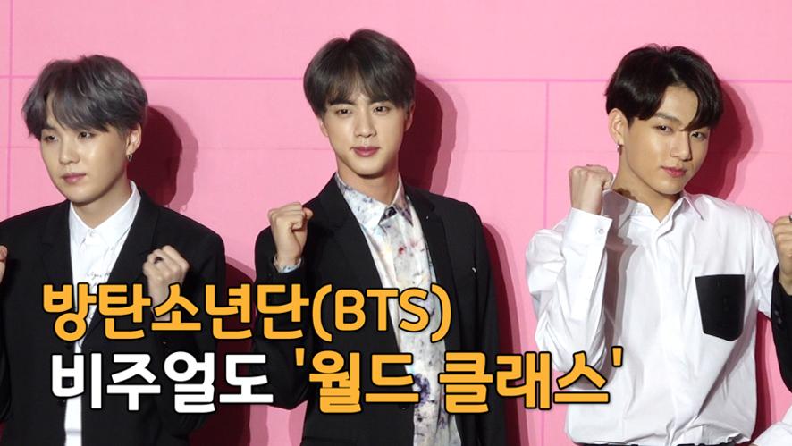 방탄소년단(BTS) '비주얼도 월드 클래스' (방탄소년단 기자간담회 포토타임)