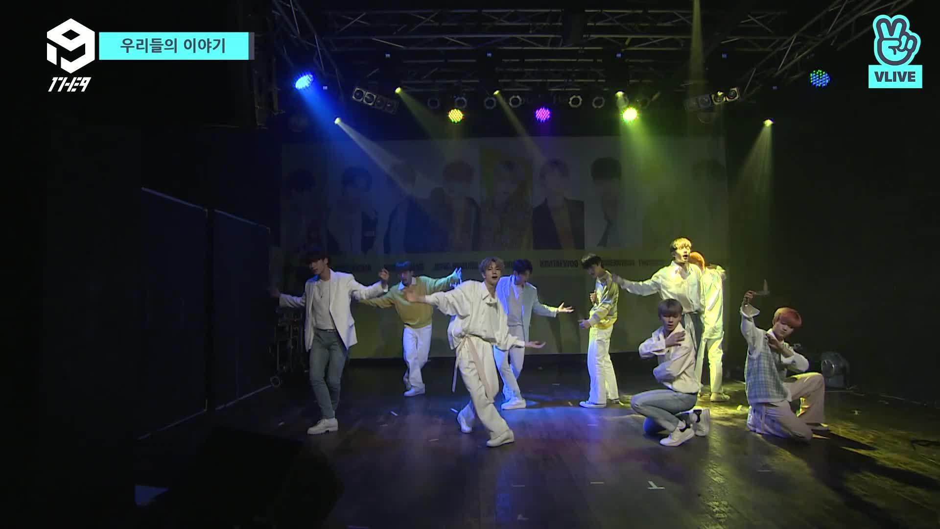 원더나인 'XIX' 앨범 '우리들의이야기+도미노' 퍼포먼스
