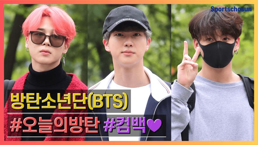 방탄소년단(BTS), 국내활동 시작! '작은시' 컴백 축하해~ (190419 MUSICBANK)