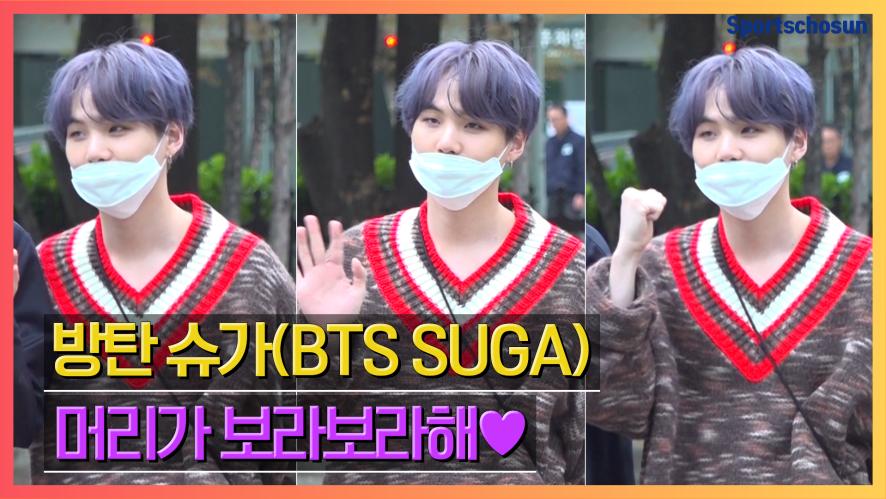 [Special Clip] 방탄 슈가(BTS SUGA) '윤기 머리가 보라해' (190419 MUSICBANK)