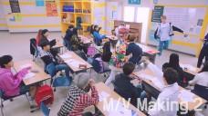 [단독]원더나인(1THE9) - 1st MINI ALBUM 'XIX' Music Video Making 2