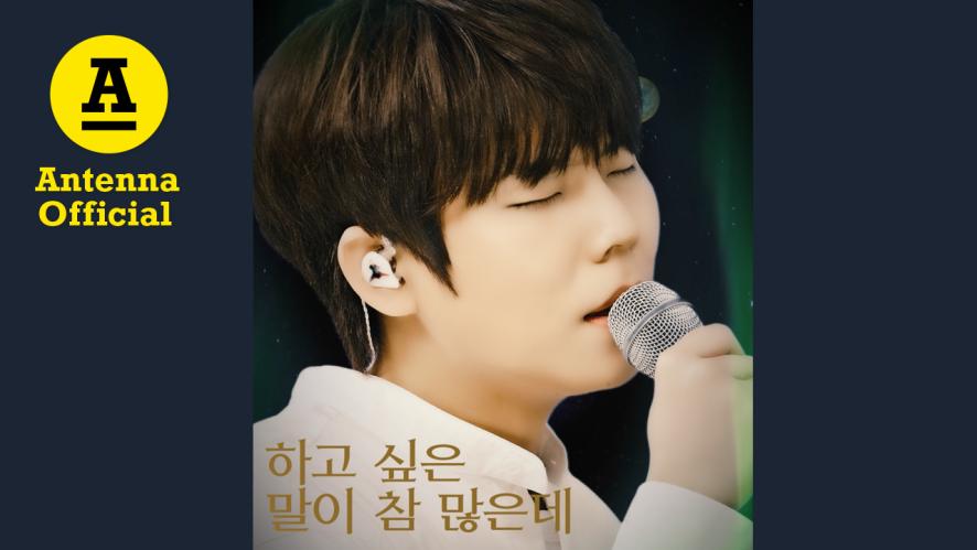 정승환 '우주선' LIVE|Jung Seung Hwan 'The Voyager' 🚀
