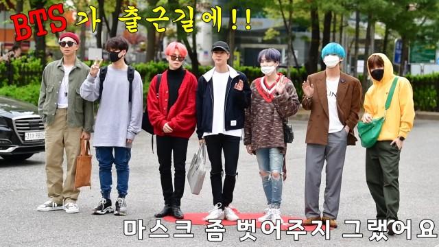 뮤직뱅크 MUSICBANK 20190419 출근길(ft.BTS)