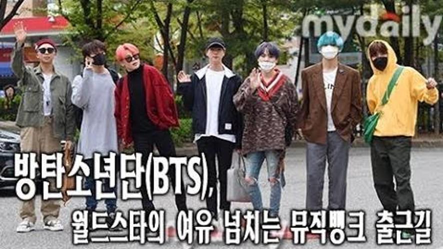 [방탄소년단:BTS] 뮤뱅 출근길, 월드스타의 여유~