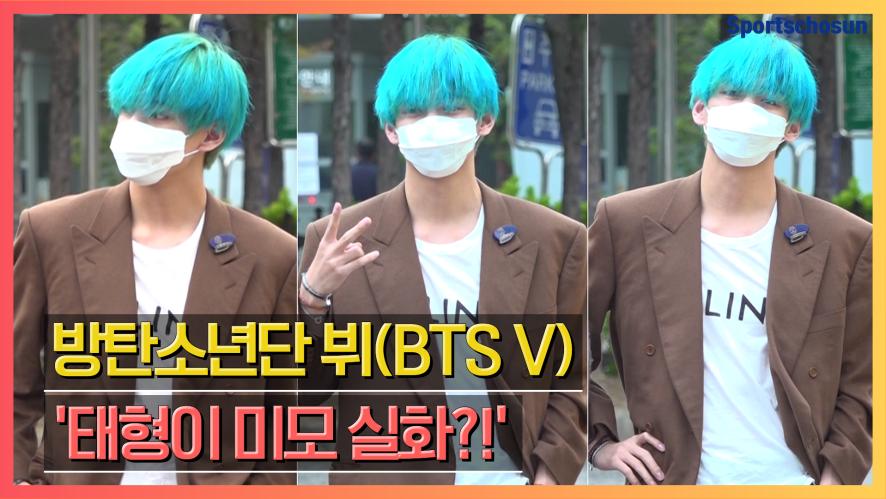 [Special Clip] 방탄소년단 뷔(BTS V) '태형이 미모 실화냐' (190419 MUSICBANK)